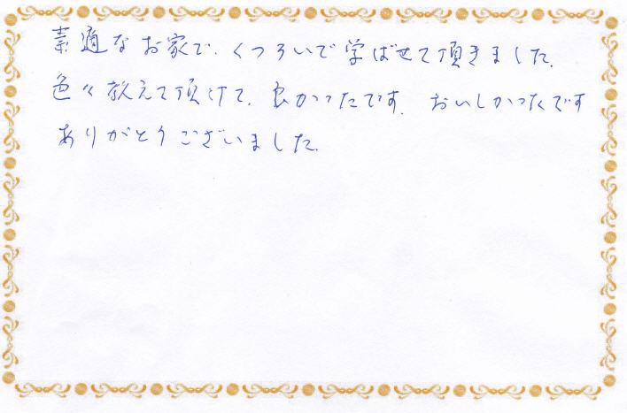 20150821_大人アンケート3