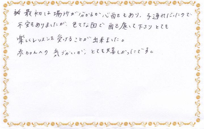 20150821_ママアンケート1
