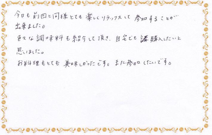20150905_ママ1