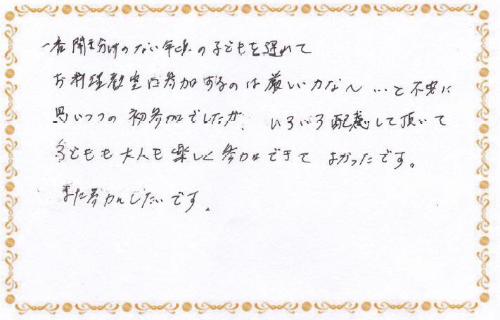 20150905_ママ3