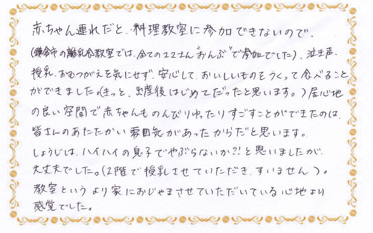20151022_ママ2