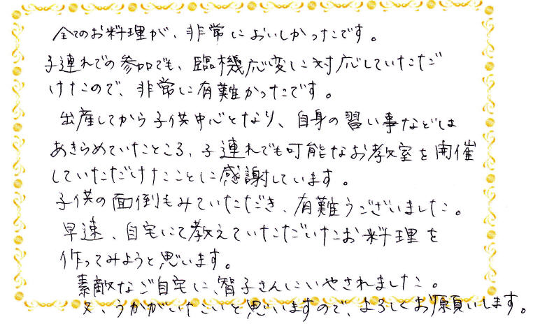 20151022_ママ1